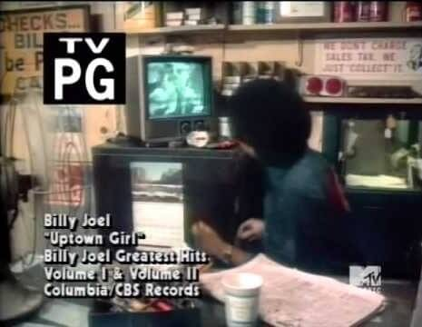 The Essential Music Video Credits Format Guide - The old school MTV Music video credits format