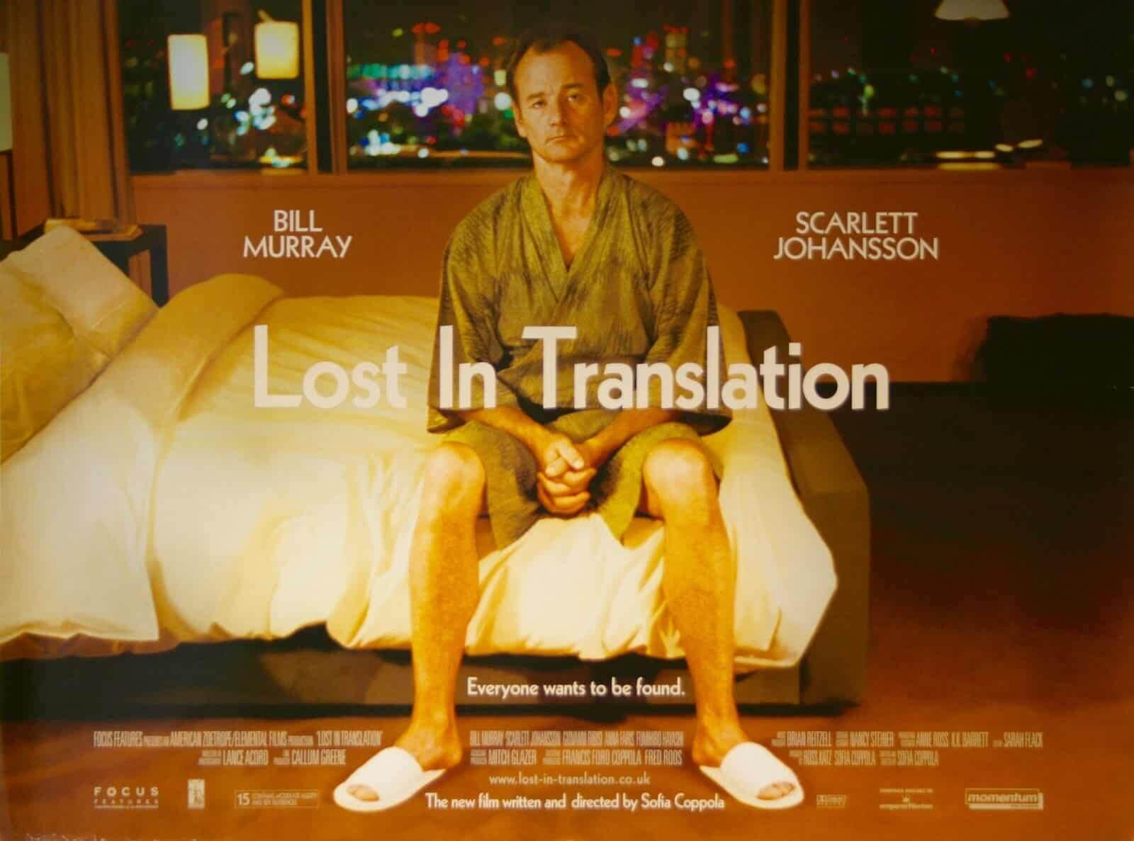 best movie taglines lost in translation
